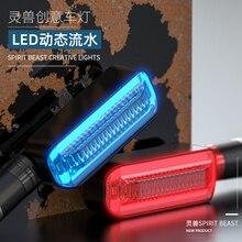 חית רוח L20 אופנוע אוניברסלי כיוון איתות מנורת מהבהב LED 12V זרימת אפקט עבור הונדה Yamha סוזוקי בנלי et
