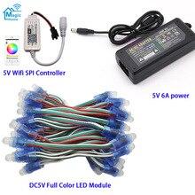 DC5V 50 Pcs WS2811 IC RGB Pixel LED Module Light Full Color
