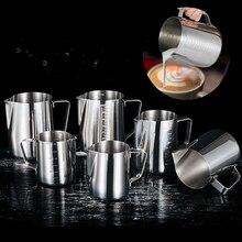 Stainless Steel Milk Frothing Jug Espresso Coffee Pitcher Barista Craft Coffee Latte Milk Frothing Jug Pitcher 350/550/900ml