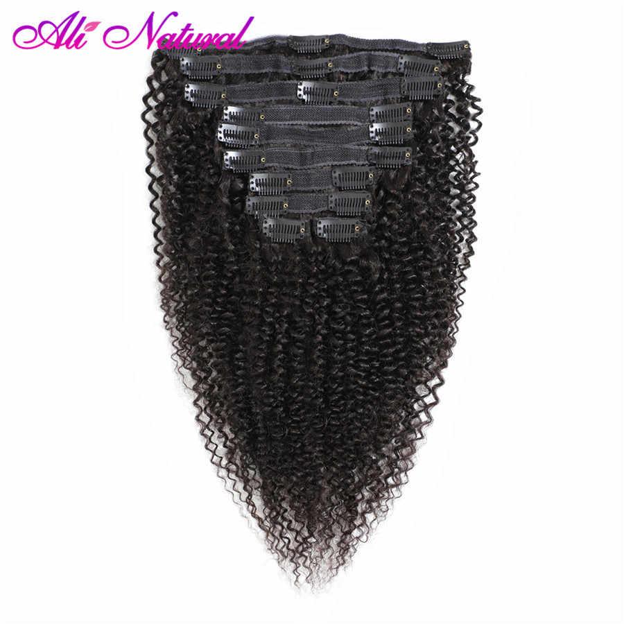 ברזילאי קינקי מתולתל קליפ שיער טבעי הרחבות 10 יח'\סט כפול ערב ללא רמי שיער טבעי שחור צבע 120G