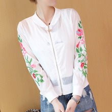New Sunscreen Jacket Women Fashion Thin Outwear High Quality Windbreaker Female Summer Spring Autumn Basic