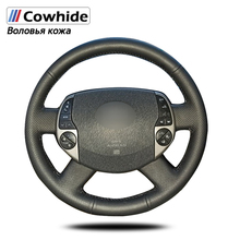 Manevra siyah hakiki deri direksiyon kapakları Toyota Prius 20(XW20) 2003 2009 Raum 2 2003 2011