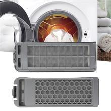 1 шт. сетчатый фильтр коробка для стиральной машины samsung сетчатый фильтр мешок Волшебная коробка DC62-00018A DC97-16513A Запчасти для стиральной машины