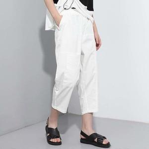 [EAM] High Elastic Waist White Brief Leisure Long Harem Trousers New Loose Fit Pants Women Fashion Tide Spring Summer 2020 1U934