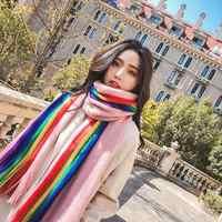 Bufanda de invierno arcoíris a rayas bufandas de Cachemira suaves de lujo de moda bufandas de mujer 190*40cm Bufanda