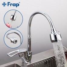 FRAP твердый кухонный смеситель для холодной и горячей воды, гибкий кухонный кран, Однорычажный Водопроводный Кран, кухонный кран Torneira Cozinha F43701-B