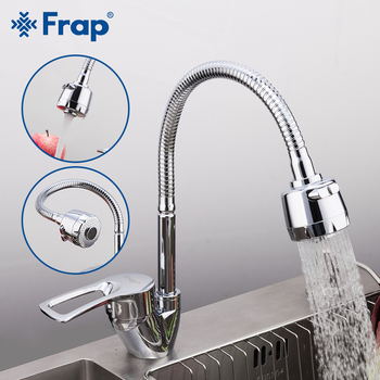 цена на FRAP Solid Kitchen Mixer Cold and Hot flexible Kitchen Tap Single lever Hole Water Tap Kitchen Faucet Torneira Cozinha F43701-B