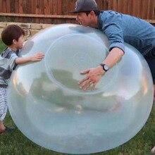 Сайту qwz новый 120-40см детей открытый мягкий воздух водоналивной шарик пузыря взорвать воздушный шар игрушка веселая вечеринка игра для малышей Раздувные подарок