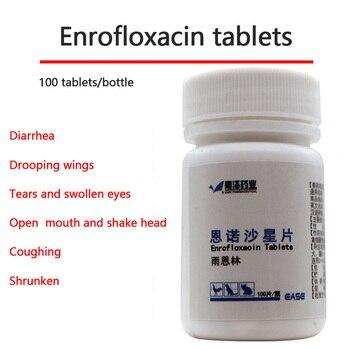Enrofloxacin Tablets 100 Tablets Chicken Duck Goose Dog Cat Diarrhea Diarrhea Cough недорого