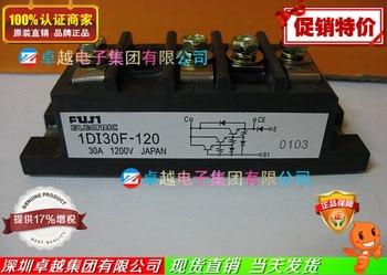1DI30F-120 IGBT module supply adequate--ZYQJ