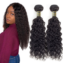 Tissage en lot brésilien 100% naturel Remy ondulé – Uneed, couleur naturelle, Extensions de cheveux, achetez 2 ou 3 pièces