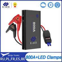E-ACE M01 urządzenie zapłonowe 800A urządzenie do uruchamiania awaryjnego samochodu power bank 12V rozrusznik samochodu akumulator samochodowy starter buster rozrusznik samochodu Jamp rozrusznik tanie tanio 5000-8000 800 a 80 ~ 85 12 v Oświetlenie Światło ostrzegawcze SOS Oświetlenie Brak