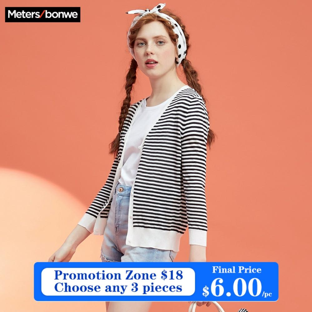 Metersbonwe Knitted Cardigan sweater Women  Summer Simple Solid Bottom Light Thin Clothing Fashion Cardigan for Female 1