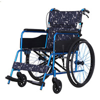 Portable folding small aluminum alloy steel wheel for the elderly disabled wheelchair