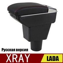 Para lada xray caixa de apoio de braço livre punch hand-held carro recipiente de armazenamento central versão russa