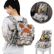 3 в 1 Многофункциональный водонепроницаемый с наплечниками для хранения и переноски с высокой плотностью пластиковый ремень безопасности адаптеры детское сиденье