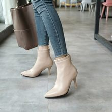 Big Size 11 12 13 14 15 16 17 Top-notc h fashion trend, fine-heeled zipper boots, middle-heeled boots(China)