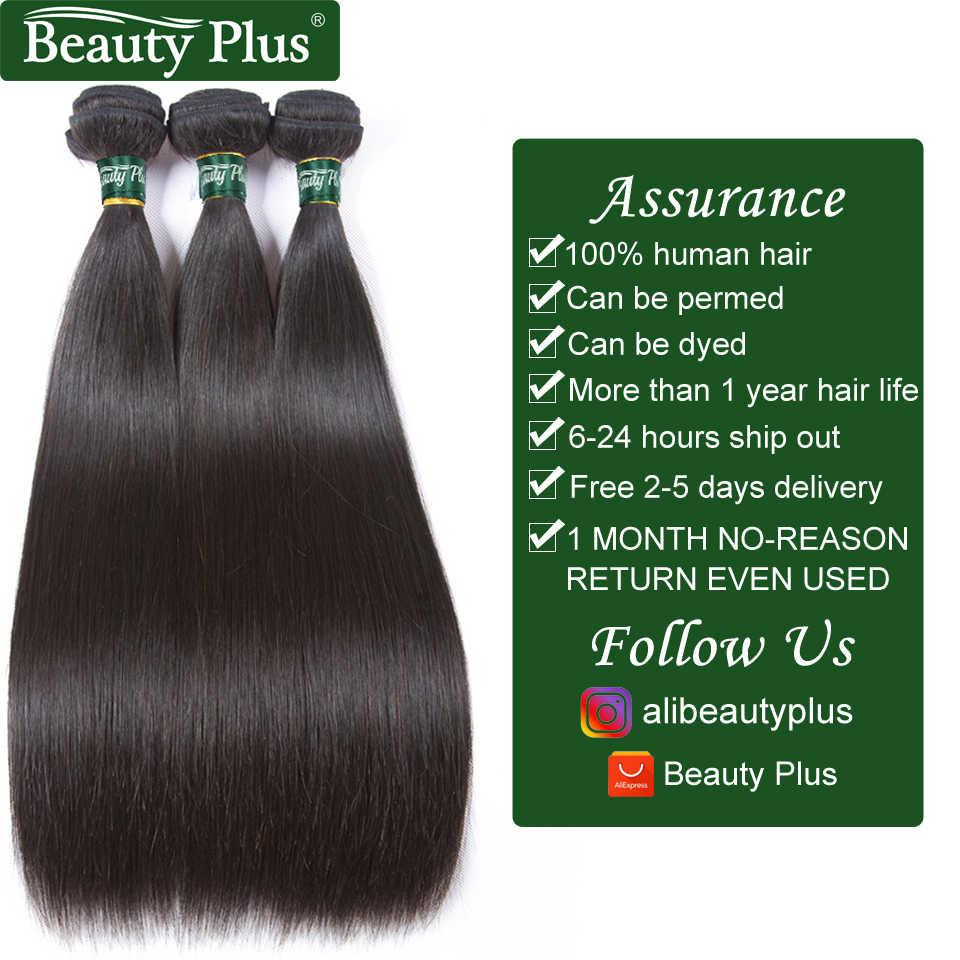 Paquetes rectos con cierre de cabello humano brasileño tejido con cierre de pelo de bebé belleza Plus precoloreado no Remy un paquete pelo