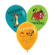 12 polegada leão rei látex balão aniversário festa suprimentos kion balão brinquedos para crianças globos