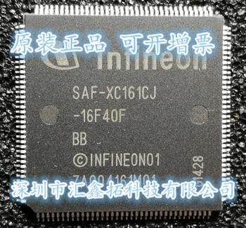 SAF-XC161CJ-16F40F  SAF-XC161CJ  QFP 2pcs lot upd65800gd040 d65800gd040 qfp