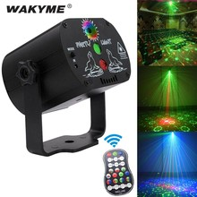 WAKYME מיני RGB דיסקו אור DJ אורות במה תאורת אפקטים כוכב מערבולת לייזר מקרן מועדון בר מסיבת אור 60 דפוס