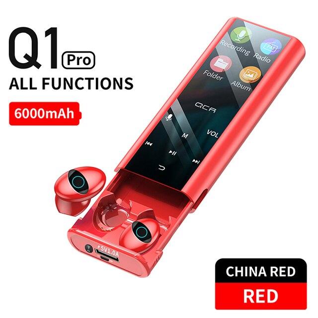 Q1 Pro Red