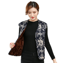 Women Thick Warm Quilted Vests Autumn Winter White Red Oriental Flower Padded Waistcoat Woman V-neck Thicken Fleece Vest Ethnic
