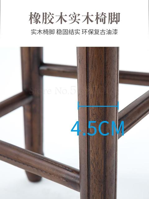 High Backrest Wooden Bar Stool 4