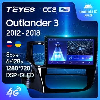 TEYES CC2L и CC2 Plus Штатная магнитола For Мицубиси Аутлендер 3 GF0W GG0W For Mitsubishi Outlander 3 GF0W GG0W 2012 - 2018 Android до 8-ЯДЕР 2DIN автомагнитола 2 DIN DVD GPS мультимедиа автомобиля головное устройство 1