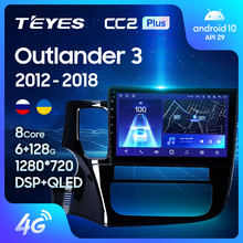 TEYES CC2L CC2 Plus Für Mitsubishi Outlander 3 GF0W GG0W 2012 - 2018 Auto Radio Multimedia Video Player Navigation Kein 2din 2 din