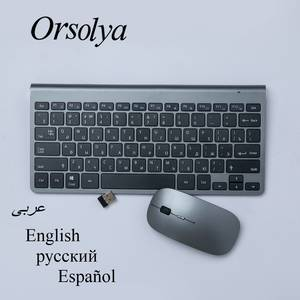 Russian/Spanish/English/Arabic 2.4G Wireless Keyboard and Mouse Combo Mini Multimedia Keyboard Mouse Set For Laptop PC TV Gray