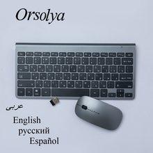 Russo/espanhol/inglês/árabe 2.4g teclado sem fio e mouse combinação mini multimídia teclado mouse conjunto para computador portátil tv cinza