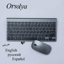 Russo/Spagnolo/Inglese/Arabo Tastiera Senza Fili 2.4G e Mouse Combo Mini Tastiera Multimediale Tastiera Mouse Set Per computer portatile del PC TV Grigio