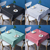 Square table tablecloth square coffee table table mat modern minimalist small square lattice PVC waterproof and oil-proof