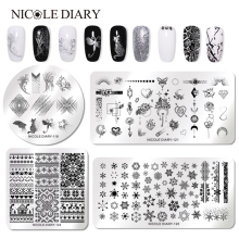 NICOLE Дневник для ногтей штамповочная пластина прямоугольник круглый квадратный животный мир серия пластина с изображениями для нейл-арта прямоугольный трафарет для ногтей