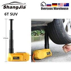 Autool 6 t carro elétrico hidráulico jack floor lift ferramenta de reparo 12 v dc auto pneu mudança levantamento jacks europeu 7 dias entregar