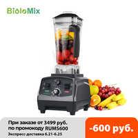 BioloMix-licuadora 3HP de 2200W de alto rendimiento, mezclador, exprimidor, procesador de alimentos, batidos de hielo, sin BPA, jarra de 2L
