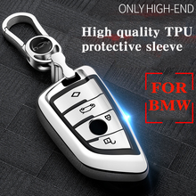Hight quality PC+TPU key case cover Key protective shell holder,for BMW X1 X2 X3 X4 X5 X6 1 Series 2 5