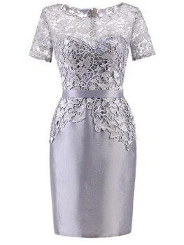 mother of the bride dress raw silk dress tailor shop dupion silk(100%) dress mother of bride suits mother of bride dresses thai t c boyle unlucky mother of aquiles maldonado