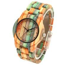 שעונים עבור נשים Shifenmei קוורץ עץ אוהבי שעון 2020 erkek kol saati לאישה הנחה למעלה יוקרה מותאם אישית שעון יד