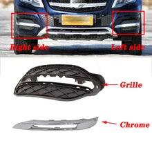Передняя решетка автомобиля, дневной ходовой светильник, крышка 2048857123 2048857223 2048853374 2048853474 для Mercedes GLK-Class X204 2013