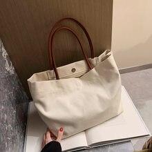 2021 New Shoulder Bag Women Large Durable Canvas Handbags Totes For Woman Big Female Shopper Bags Canvas Women'S Briefcase