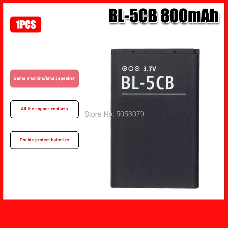 BL-5CB 800mAh Replacement Battery For <font><b>Nokia</b></font> 1000/1010/1100/1108/1110/1111/1112/1116/<font><b>2730</b></font> BL-5CA BL-5CB battery image