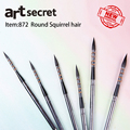 Высококачественные кисти для рисования с деревянной ручкой из беличьей шерсти, художественные кисти для рисования акварелью, 872