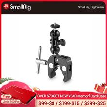 Двойная шаровая Головка SmallRig с зажимом и винтом 1/4 дюйма для стабилизатора DJI Ronin, быстросъемный зажим с удлинителем Arm  1138