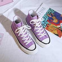 Girl Shoes Casual Lavender Light Purple Beautiful Sneakers All Match Solid Color