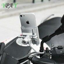 YPAY אלומיניום אופניים אופנוע טלפון מחזיק עם USB מטען 12 24V עבור Rearview כידון מירור הר אופניים טלפון braket