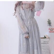 Japonés dulce vintage lolita vestido victoriano vestido alto cuello linterna manga cielo estrellado dorado kawaii gótico lolita op