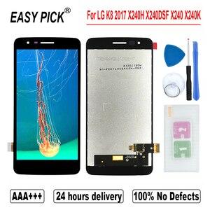 Image 2 - LG K8 2017 X240 X240H X240DSF X240K X240I PP2 LCD 디스플레이 터치 스크린 디지타이저 어셈블리 K8 Novo 2017 듀얼 X240DS LCD