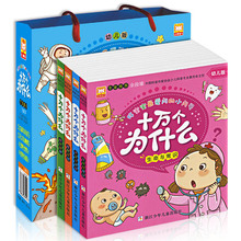 Chinese comic color picture Pinyin book for Children Knowledge for Students Hundred Thousand Whys Dinosaur science books LW011 children s literature books in chinese hundred thousand whys chinese science stories pinyin learning hanzi chinese characters